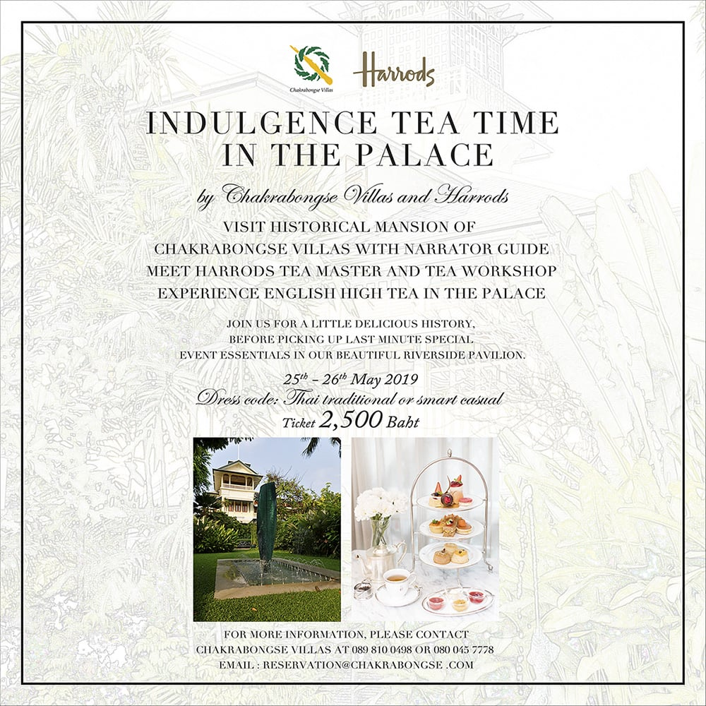 Indulgence Tea time in the Palace