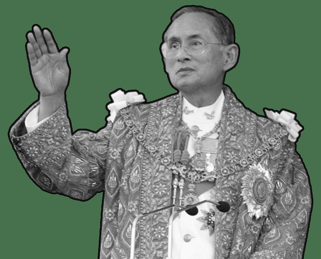 King Bhumipol Adulyadej